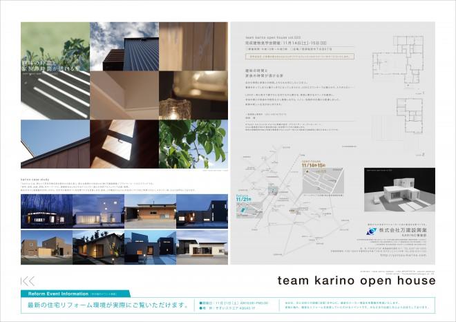 karino vol25_U