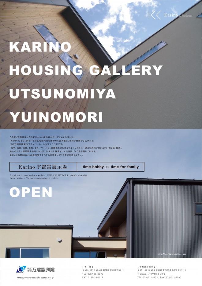 A4_tate_yuinomori_out_omo